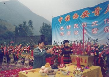2005年陕西楼观台祭老子向老子恭敬上香