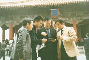 在北京故宫考察建筑风水与故宫命名文化