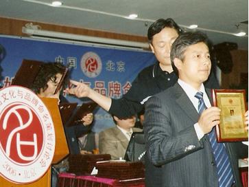 2006年领取奖牌