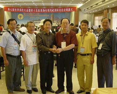 国际易经学会台湾总会风水学家