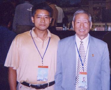 中国周易协会会长