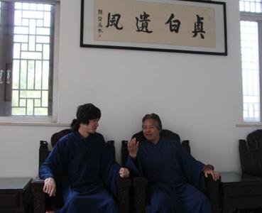 与陈道长探讨交流道教文化