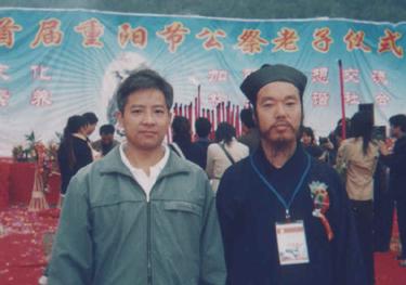 2005年陕西楼观台祭老子与陈道长合影