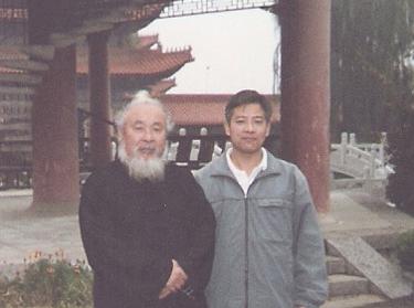 2005年与楼观台药王宫吴道爷合影