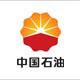 中国石油品牌