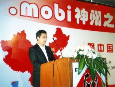 李老师在中国万网2007年客户见面会会场